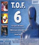 Журнал TOF все о создание игр и эмуляции игр