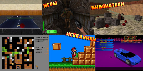 Images for yoyo games gamemaker