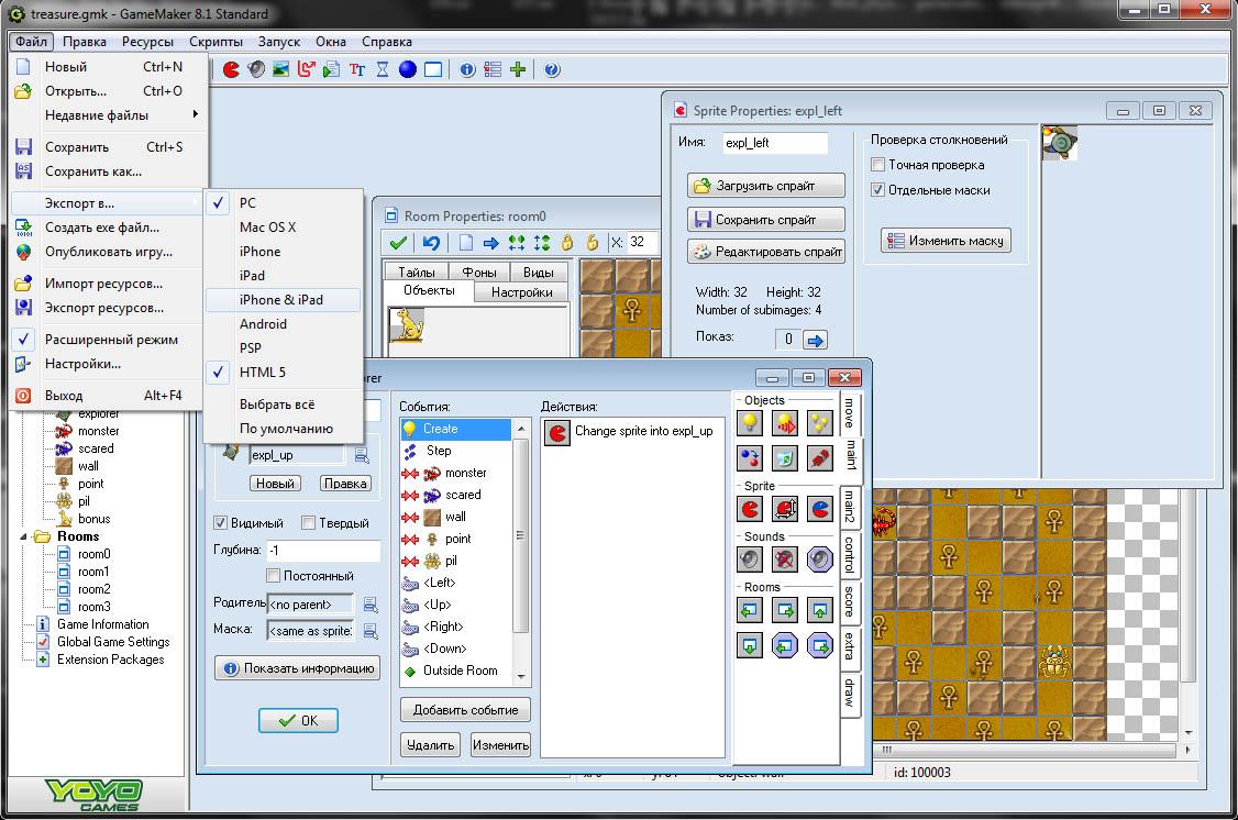 Учебник по game maker 4
